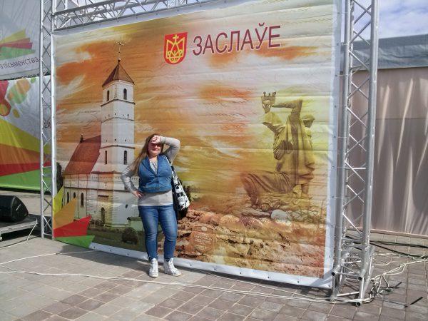 Член клуба Кузьмiчонак Анастасiя